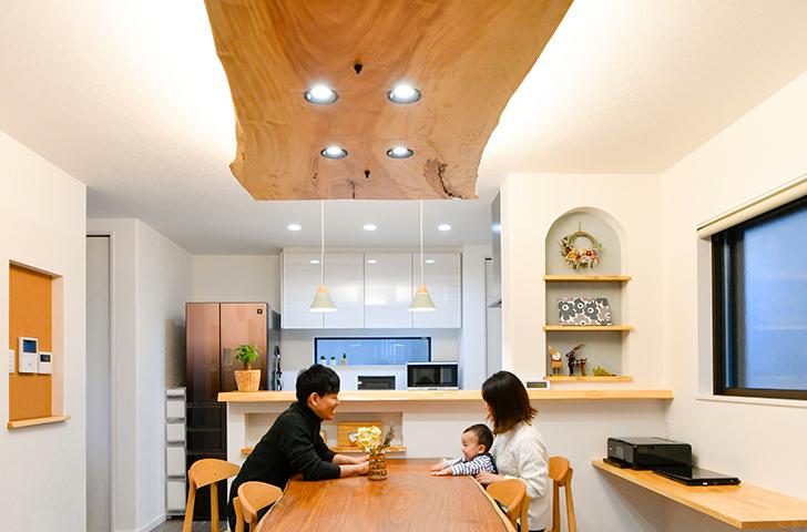 天然木一枚板を大胆に天井に配置したダイニングキッチン