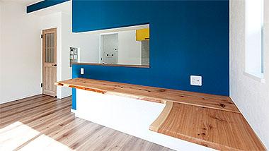 天然木一枚板を使用したキッチンカウンター