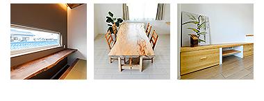 和室のカウンターやダイニングテーブルなど用途はさまざま