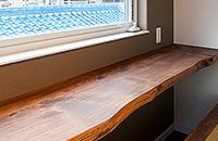 天然木一枚板のカウンター