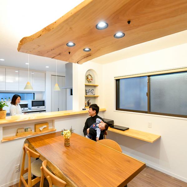 来訪者が驚嘆するダイニングテーブルの天井に天然木一枚板