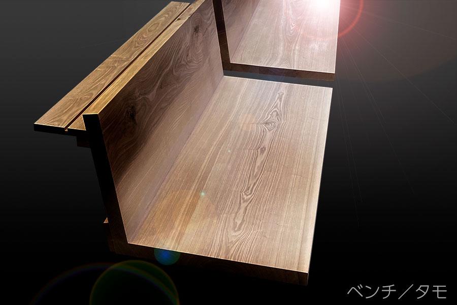 無垢材ベンチが城陽工房で形作られました