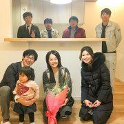 Tさまセレモニーにて|京都・滋賀の注文住宅 天然木の家