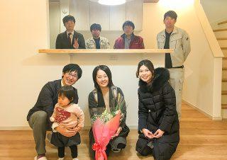 Tさまセレモニーにて 京都・滋賀の注文住宅 天然木の家