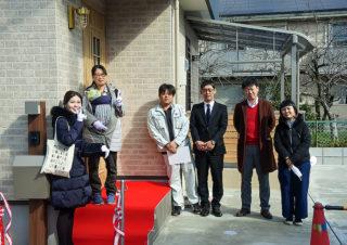 セレモニーの様子|京都・滋賀の注文住宅 天然木の家